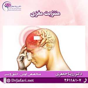 بیماری مننژیت مغزی