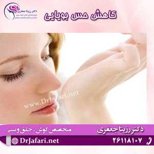 اختلال بویایی